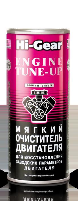 Промывка масляной системы Hi-Gear Engine Tune-UP
