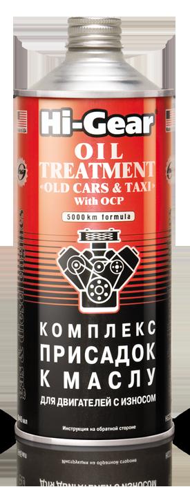 Присадка в масло моторное (Дополнительная защита) Hi-Gear Oil Treatment
