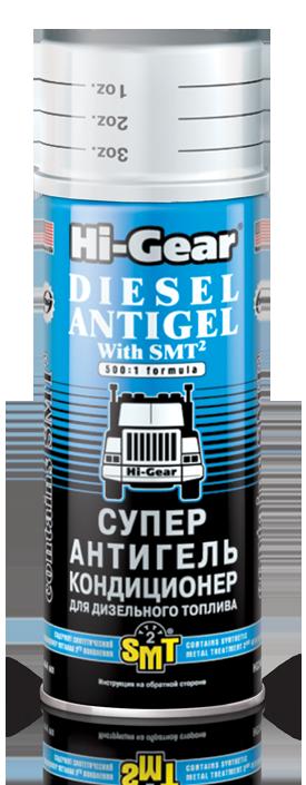 Суперантигель для дизтоплива с SMT² Hi-Gear