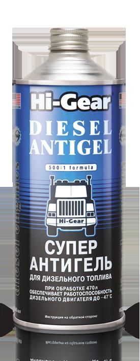 Присадка в дизтопливо (Антигель) Hi-Gear Diesel Antigel