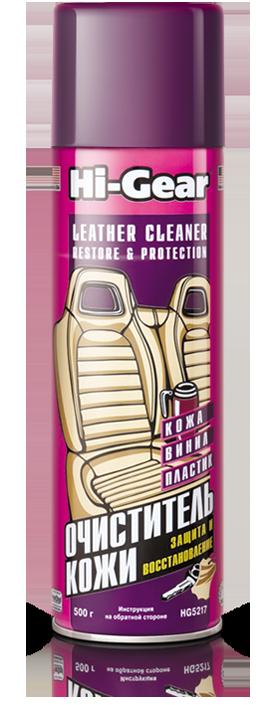 Очиститель кожи Hi-Gear