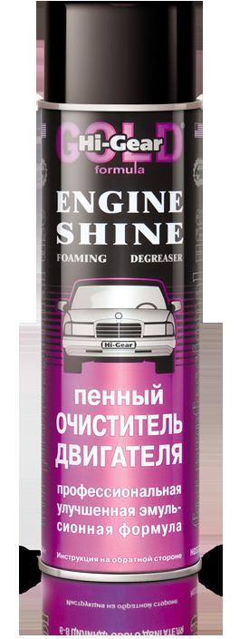 Пенный очиститель двигателя Hi-Gear