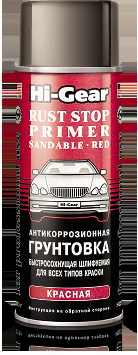 Антикоррозионная грунтовка (красная) Hi-Gear Rust Stop Primer