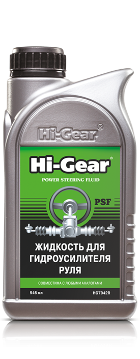 Hi-Gear PSF