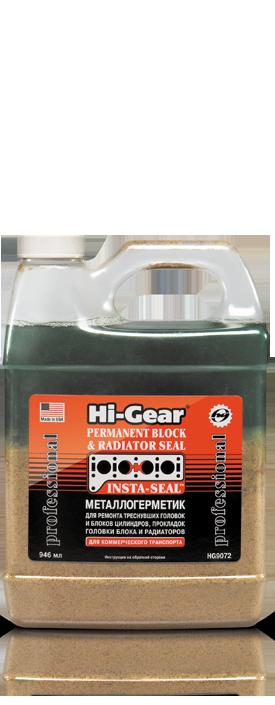 Стоп-течь системы охлаждения Hi-Gear Insta Seal