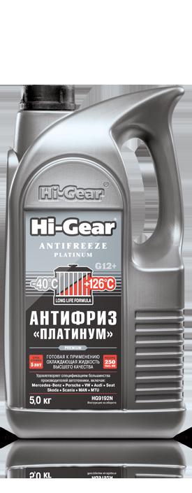 Hi-Gear «Платинум»