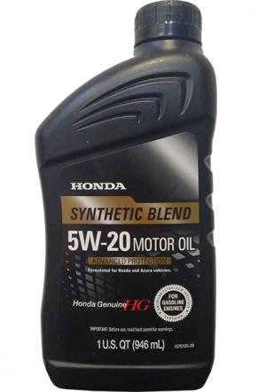 Honda Motor Oil 5W-20