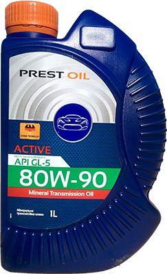 Prest Active 80W-90