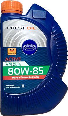 Prest Active 80W-85