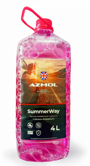 AZMOL SummerWay