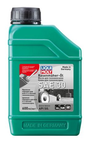 Liqui Moly Rasenmaher-Oil 30 4T
