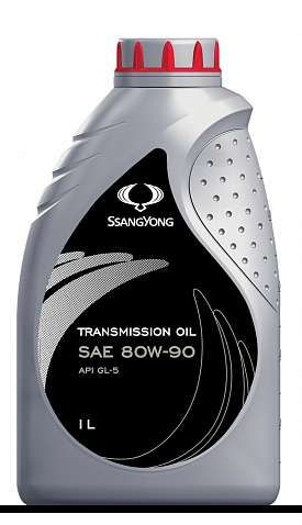 Ssang Yong Transmission Oil 80W-90