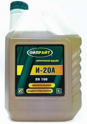 Oil Right И-20А