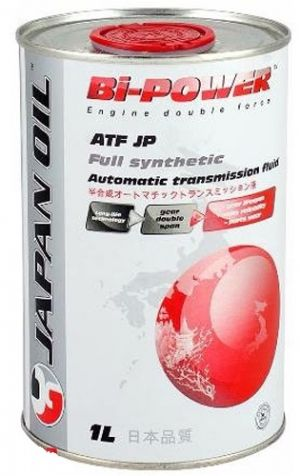 Bi-Power Matic ATF JP