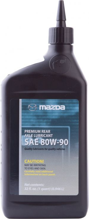Mazda Rear Differential Oil 80W-90