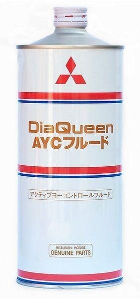 Mitsubishi DiaQueen AYC