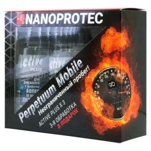 Присадка в масло моторное (дополнительная защита) NANOPROTEC Active Set 3 in 1