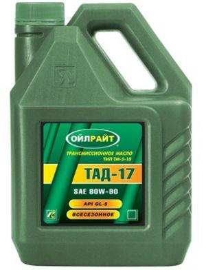 Oil Right ТАД-17