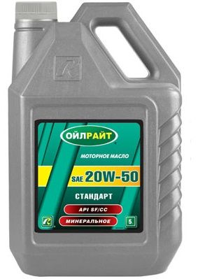Oil Right Стандарт 20W-50