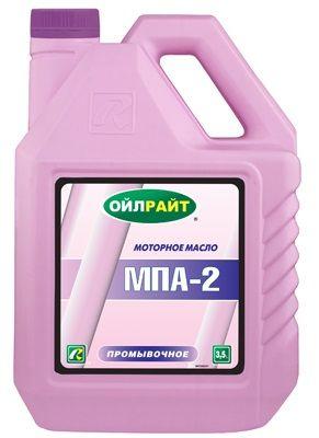 Масло промывочное Oil Right МПА-2