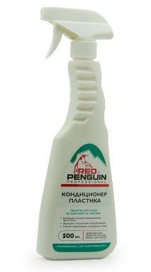 Очиститель салона универсальный Xado Red Penguin