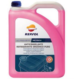 Repsol Anticongelante Refrigerante Organico Puro (-70С, красный)