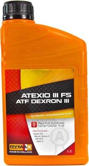 Rymax Atexio III FS