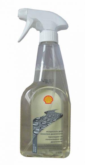 Очистка моторного отсека Shell Engine Cleaner