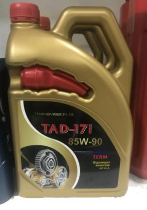 Frost Term ТАД-17и