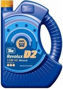 ТНК Revolux D2 15W-40