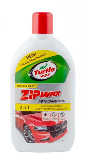 Шампунь Turtle Wax Zip Wax
