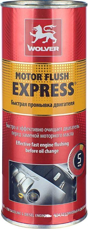 Промывка масляной системы Wolver Motor Flush Express