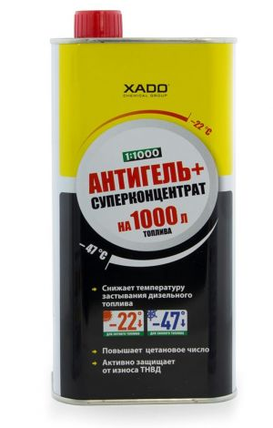 Присадка в дизтопливо (антигель) Xado Antigel