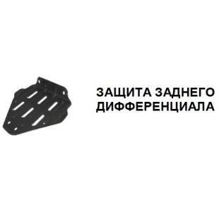 SUBARU Forester 2,0; 2,5 МКПП/ АКПП 2013--